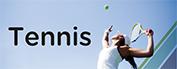 New service offer at Centre de tennis of parc LaSalle