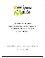 Couverture de l'avis sur le cadre, les principes et l'énoncé de politique culturelle de la Ville de Montréal.