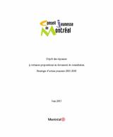 Couverture du mémoire sur le document de consultation Stratégie d'action jeunesse 2005-2008 du gouvernement du Québec.
