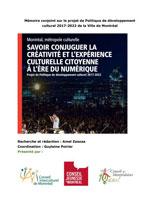 Mémoire conjoint sur le projet de Politique de développement culturel 2017-2022 de la Ville de Montréal