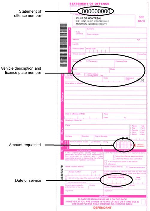 ville de montréal official city portal sample tickets