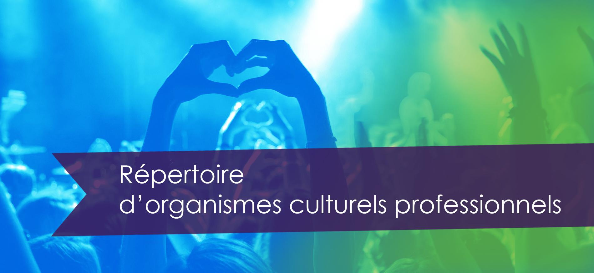 Logo_Répertoire_org_cult_prof
