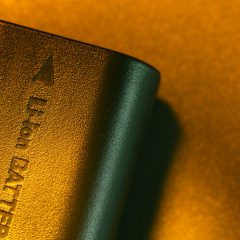 New water-based lithium-ion battery without explosive risks