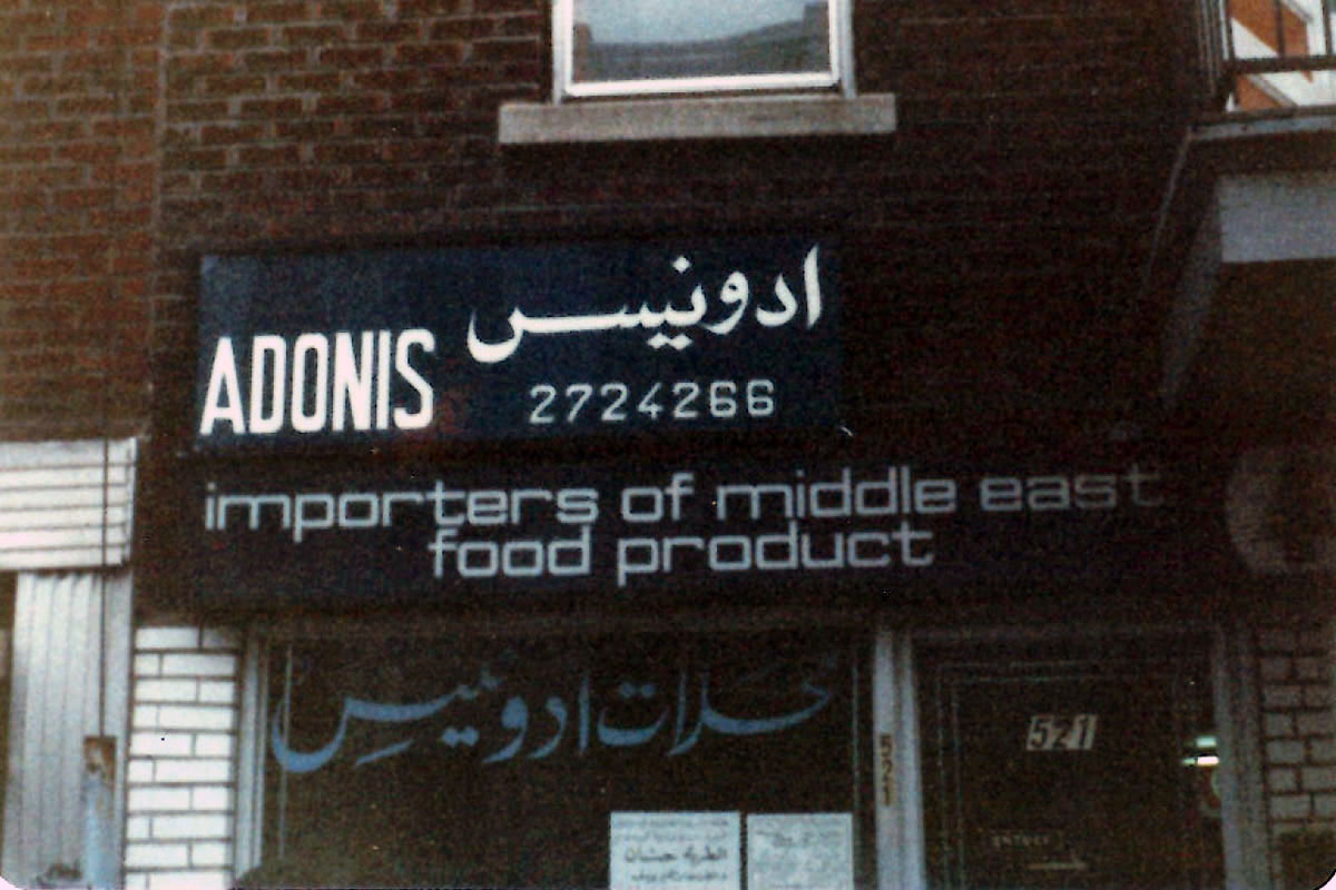 Façade d'un magasin Adonis.