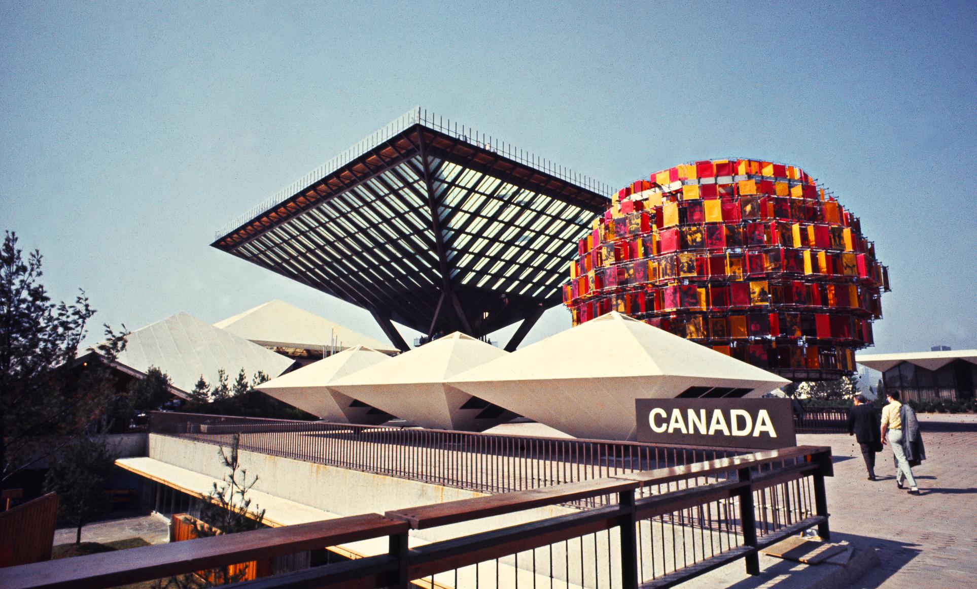 Pavillon du Canada (Katimavik et Arbre des Canadiens)