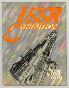 Page couverture du dépliant d'une exposition sur l'URSS à New York en 1959