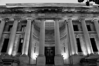 Photo de la façade de l'édifice