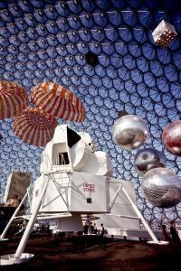 Vue sur le module lunaire à l'intérieur du pavillon des États-Unis