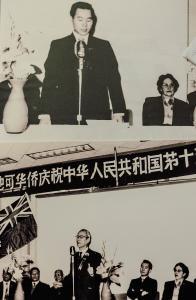 Cette image montre deux photos en noir et blanc. Celle du haut montre un homme d'origine chinoise debout derrière une table, un micro devant lui, et une dame assise à ses côtés. Celle du bas un homme debout au micro et de chaque côté des hommes assis.