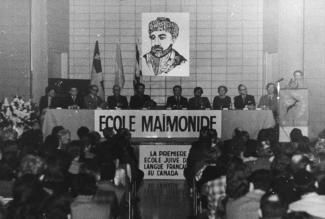 Assemblée de l'école Maïmonide.