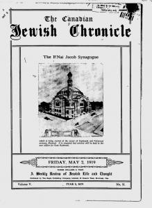 Page couverture du Canadian Jewish Chronicle du 2 mai 1919 avec une illustration de la future synagogue
