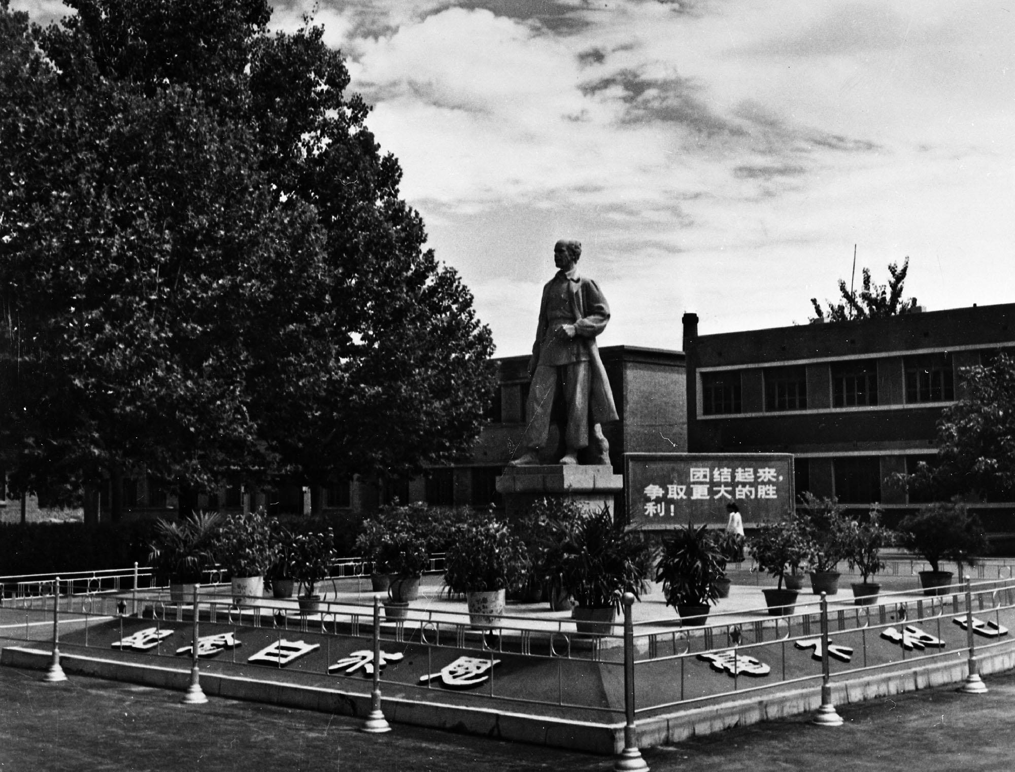 Statue de Norman Bethune en Chine