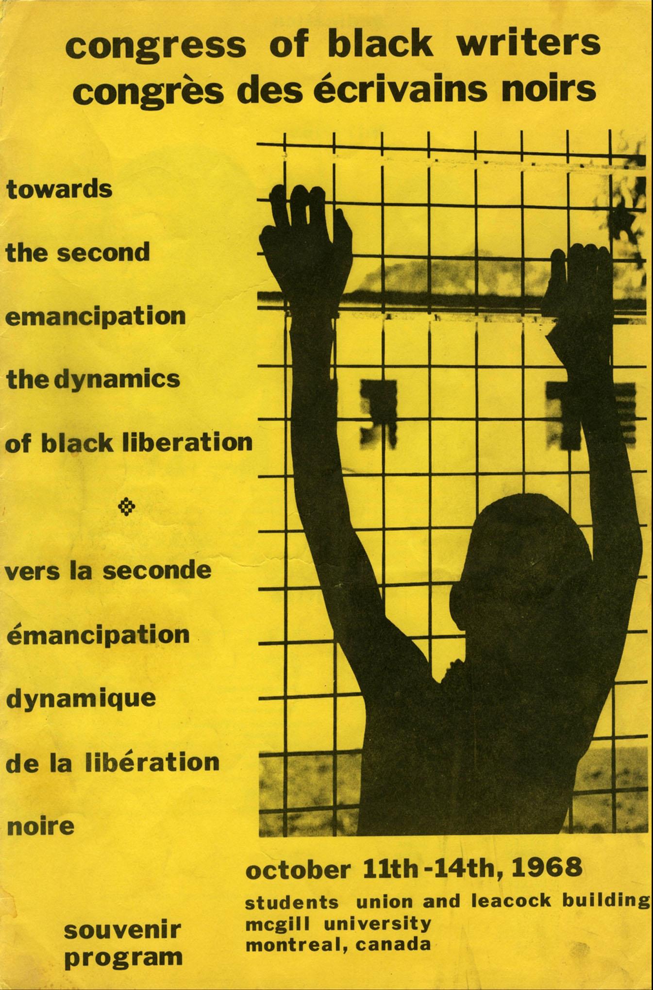Affiche du Congrès des écrivains noirs en 1968