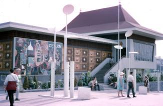 Vue extérieure du pavillon du Ceylan