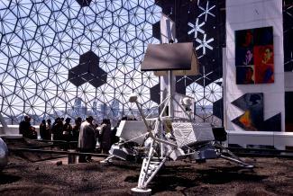 Intérieur du pavillon des États-Unis à Expo 67