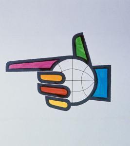 Proposition de logo (1963)