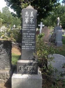 Pierre tombale d'Edith Maud Eaton, cimetière Mont-Royal