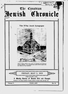 Page couverture du Canadian Jewish Chronicle du 2 mai 1919 avec une illustration de la future synagogue