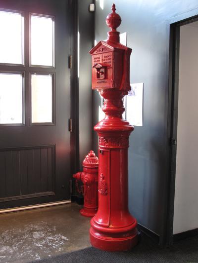 Boîte d'appel d'incendie.