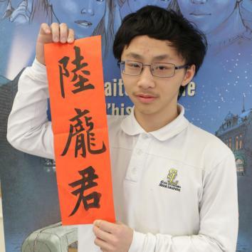 Louis Pangjun