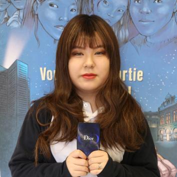 Gahyeon Lee