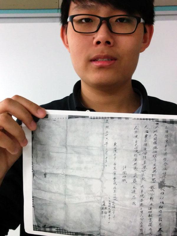 Wei ren vous faites partie de l 39 histoire for Antoine brossard piscine